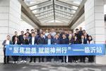 木门及全屋定制技术升级研讨会暨2021木门双承诺品牌巡展活动成功召开